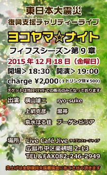 Yokoyamanight57
